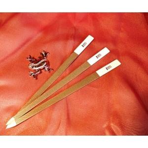 Пилочка для кутикулы и ногтей 99 Mertz 200мм